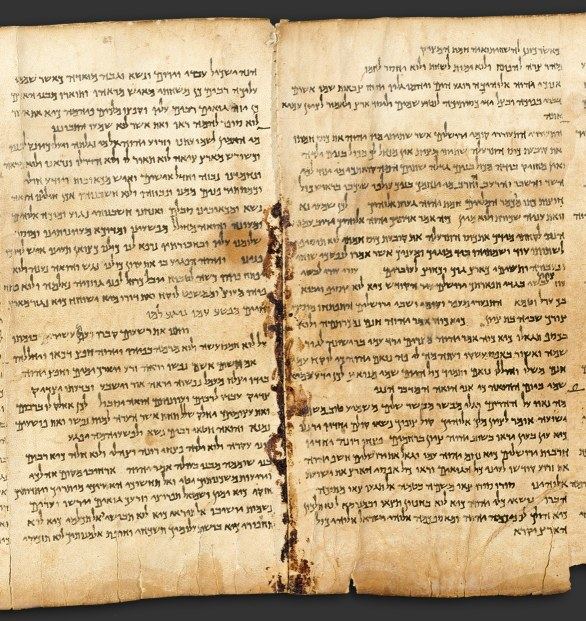 Dvacet šest století starý text, na svitku starém cca 2150 let